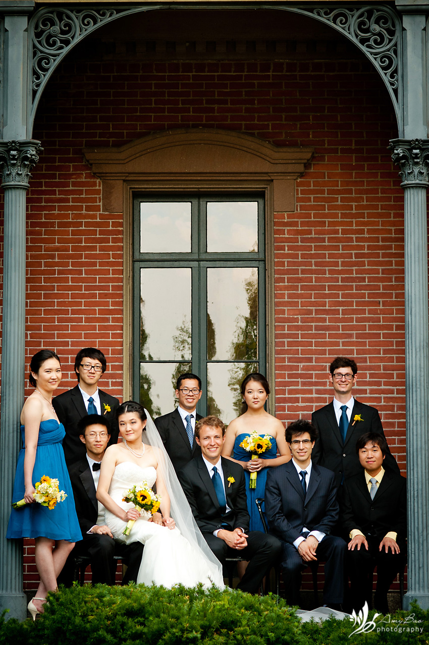 Amy Bao Photography_Kara Mitchell MIT Wedding-195